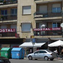 ホスタル バルセロナ