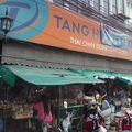 写真:Tang Hua seng Depaertment Store (BANGLUMPOO)