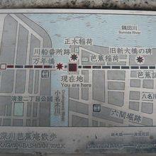 道路標識に付けられている案内図です。隅田川と小名木川の合流点