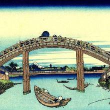 江戸時代の萬年橋の浮世絵です。橋を往来する人、水上の多くの船