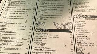 インカ レストラン バリ