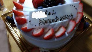 シュシュクリエ グランツリー武蔵小杉店