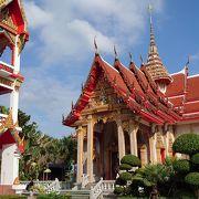 プーケットで一番大きな寺院