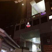 京都の陸の玄関口