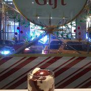 念願のギラデリのアイス