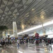 とても綺麗で大きな空港
