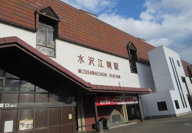 水沢江刺駅