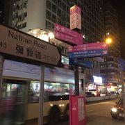 香港一の大通り