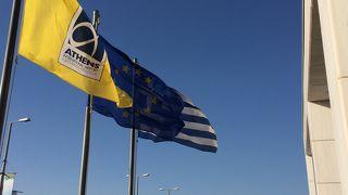 アテネ国際空港 (エレフテリオス ヴェニゼロス国際空港) (ATH)