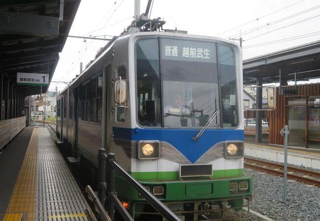 福井鉄道福武線