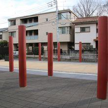柱が復元されています
