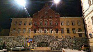ヘルシンキ大学(本部)