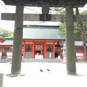 全国約2000社ある住吉神社の始源