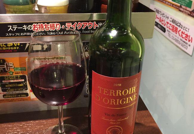ヴィノスやまざき (武蔵小杉店)