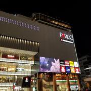 錦糸町南口の新しい大型店