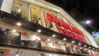OKINAWA 文化屋雑貨店 (久茂地店)