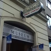 プラハ本駅の西側にある