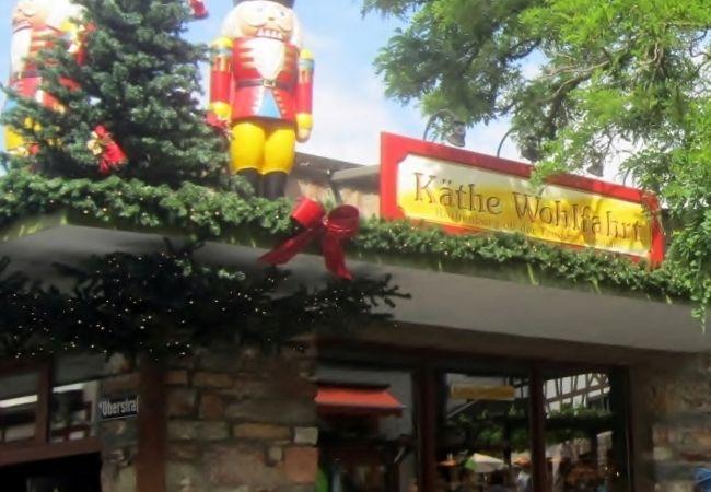 可愛いクリスマスのお店