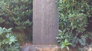 五世川柳 水谷禄亭碑