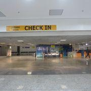 観光用の空港