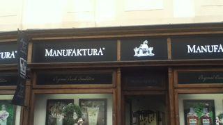 マニュファクトゥーラ (旧市街店)