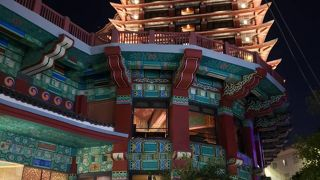 コモドール ホテル