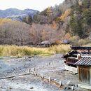 湯ノ平湿原 / 湯元源泉地