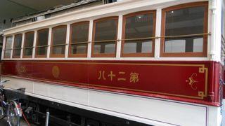 京都市電の車両