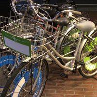 貸切自転車
