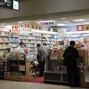 宮脇書店 (那覇空港店)