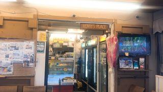高橋果実店です