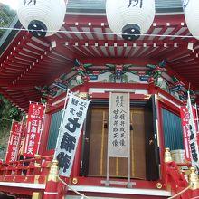 江の島神社奉安殿
