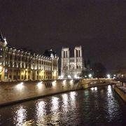 ここぞ パリ!