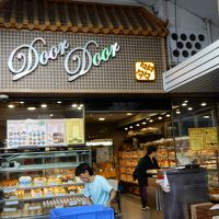 Door Door Bakery 多多餅店