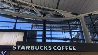 スターバックスコーヒー 関西国際空港4階ノースゲート店
