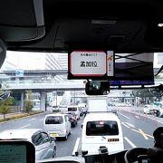広島空港への主要アクセス