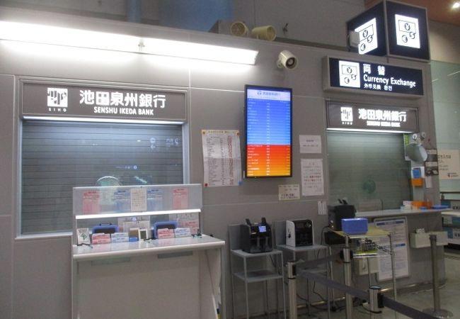 池田泉州銀行 関西国際空港出張所