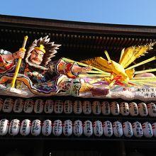 2020 寒川神社