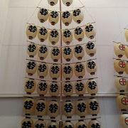 竿燈まつりをはじめ秋田の祭りを知ることができます