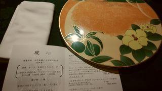 中国料理 翆陽
