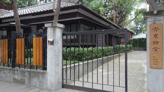 齊東街日式官舎群