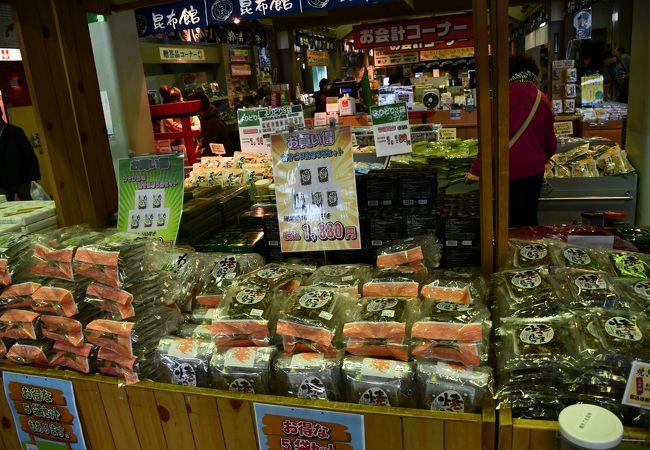昆布の専門店、昆布茶もあります