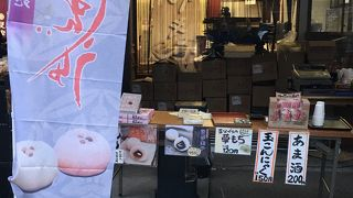 お菓子の里 信州苑光前寺店