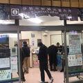 写真:伊勢市駅観光案内所