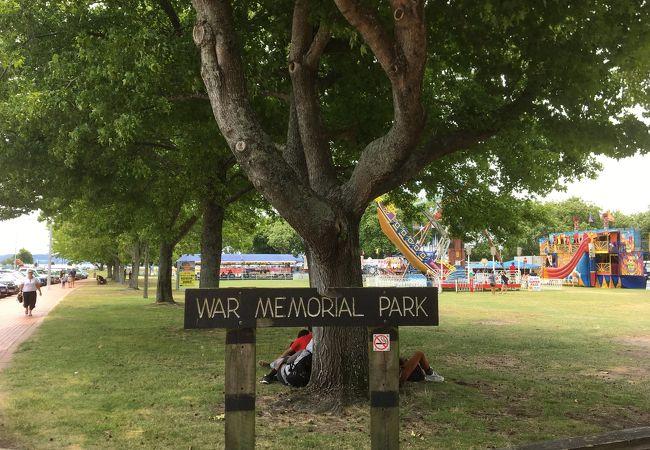 ロトルア湖と戦争記念公園