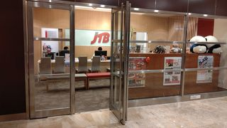 JTBギフト・ショップ ( JTBパンパシフィック・シンガポール ラウンジ店)