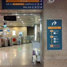 マリーナ ベイ駅 (MRT)