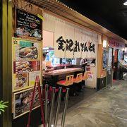 新鮮な日本海のネタを使ったお寿司は絶品でした。