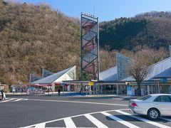 丹沢・大山のツアー