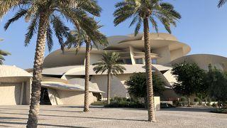 カタール国立博物館